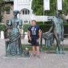 Павел, Россия, Москва. Фотография 680706