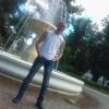 Сергей, Россия, Тверь, 33 года. сайт www.gdepapa.ru