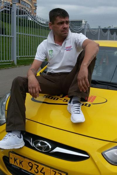 Игорь Александрович, Россия, Наро-Фоминск, 42 года