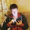 Иван, Россия, Москва, 36 лет, 1 ребенок. в разводе рад любому общению!!