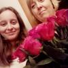 Екатерина, Россия, Москва. Фотография 705956