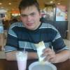 Артем, Россия, МО, 29 лет