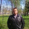 Артем, Россия, МО. Фотография 685011