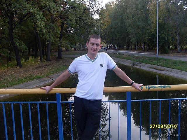 области знакомства димитровград ульяновской