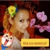 Катюша, Россия, Ярославль, 26 лет, 2 ребенка. Хочу найти Прекрасного мужа и замечательного папу для моих детей