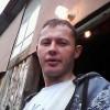 Лео, Россия, Иркутск, 29 лет