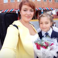 Алена , Россия, Электросталь, 32 года