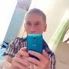 Максим Васильев, Россия, Кострома, 32 года. Сайт одиноких мам и пап ГдеПапа.Ру
