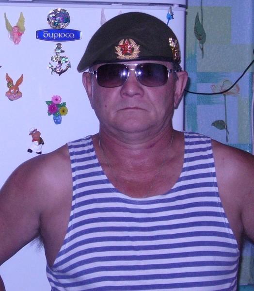 Геннадий Бульбин На Сайте Знакомств
