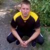 Дима, Украина, Донецк, 30 лет, 1 ребенок. Ищу знакомство