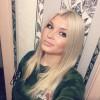 Мария, Россия, Москва, 26 лет