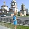 Елена, Россия, Чебоксары, 47 лет