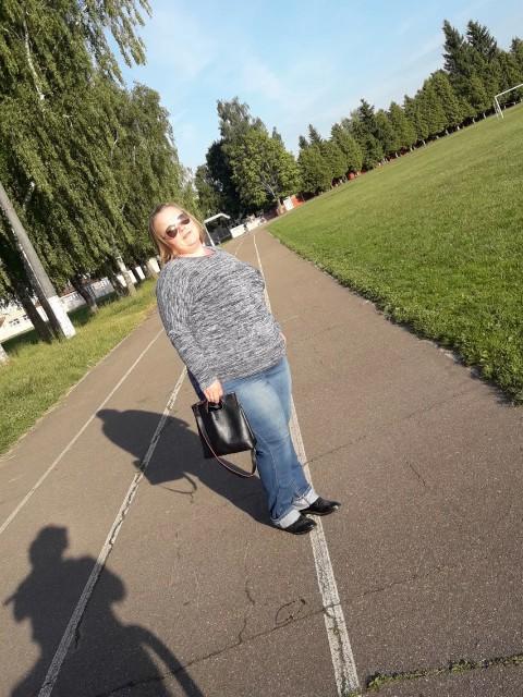Татьяна Галат, Россия, Ельня, 29 лет