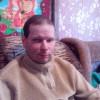 Максим, Россия, Рыбинск, 32 года. Хочу найти Женщину для серьёзных отнашений