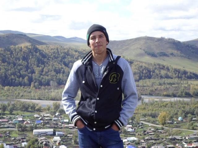 Знакомство Шипуново Алтайский Край