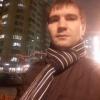 Руслан, Россия, Реутов. Фотография 702855