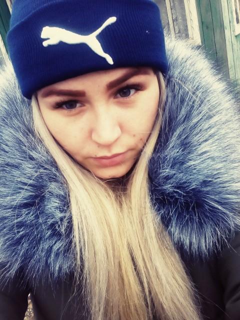 Виктория, Россия, Славгород, 22 года, 1 ребенок. Хочу найти Мужчину порядочного)#