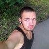 Максим Кунцевский, Россия, Москва, 26 лет. Познакомлюсь для создания семьи.