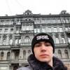 Андрей, Россия, Санкт-Петербург, 20 лет. Хочу с/ о, заотливый, сипатичный, работящий, любящий детей, возьму девушку с ребенком, но с одним ус