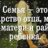 Счастья это Семья, Россия, Москва, 34 года, 1 ребенок. Хочу найти Девушку с ребенком буду рад очень знакомству чужих детей не бывает не важно от кого важно кто будет