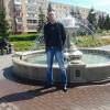 Серёга, Россия. Фотография 702947