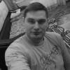 Александр (Россия, Дубна)