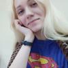 Наталия Канаева, Россия, Саратов. Фотография 873797