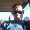Виктор Маваши, Казахстан, Караганда, 28 лет, 1 ребенок. Познакомлюсь для серьезных отношений и создания семьи.