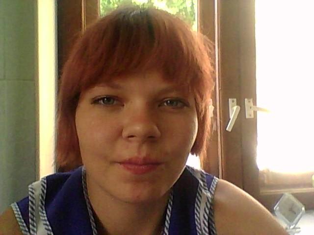 Мария, Россия, Бобров, 30 лет