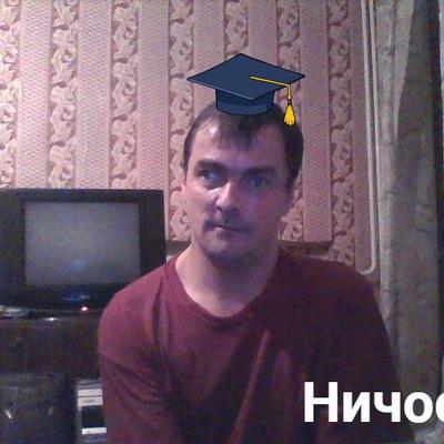 Саша Поляков, Россия, Борисоглебск, 43 года