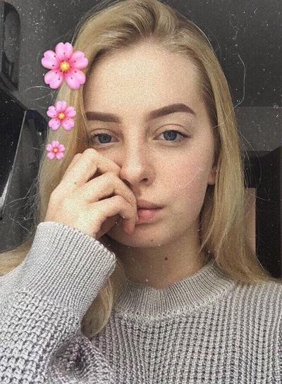 Алиса Иванова, Россия, Белгород, 19 лет
