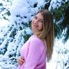 Алина Юрьевна, Новосибирск, 22 года, 1 ребенок. Хочу познакомиться с мужчиной