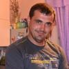 Alexandru, Россия, Санкт-Петербург, 32 года. Хочу найти Женшину