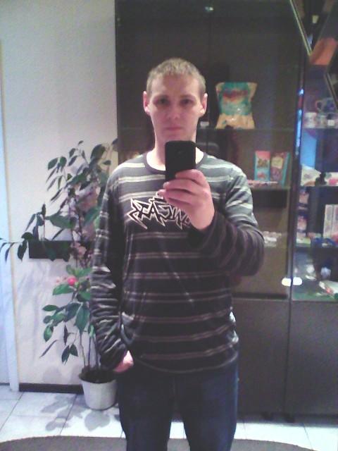 Дмитрий, Россия, Петрозаводск, 29 лет