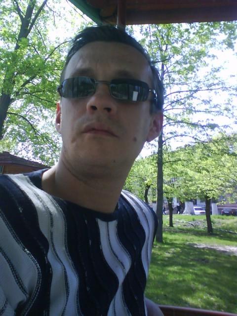 Александр, Украина, Кривой Рог, 35 лет. Хочу найти Хочу найти любящую, верную и открытую  ...