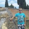 Серёга Гуров, Россия, Симферополь, 23 года. Познакомлюсь для серьезных отношений.