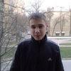Дмитрий Дяченко, Украина, Харьков, 26 лет. Сайт одиноких пап ГдеПапа.Ру