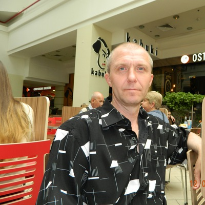Александр Серебряков, Россия, Электрогорск, 45 лет