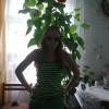 АНАСТАСИЯ, Россия, Улан-Удэ, 22 года, 2 ребенка. я воспитывают двух прекрасных детей