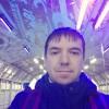 Александр, Россия, Электроугли, 39