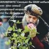 Елена Прекрасная, Россия, Москва. Фотография 726621
