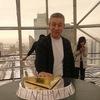 Мухтар Ашаков, Казахстан, Алматы (Алма-Ата), 48 лет. Знакомство с мужчиной из Алматы (Алма-Ата)