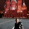 Анастасия, Беларусь, Минск. Фотография 767585