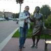 Антон, Россия, Москва, 48 лет. Хочу найти Свою Принцесу
