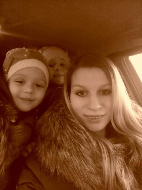 Валерия, Россия, Смоленск, 29 лет