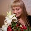 Оля, Россия, Уфа, 23 года. Я пока в ожидании малыша. Хочу встретить мужчину, который знает, как вкрутить лампочку))) и который