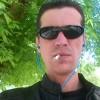 Джон, Украина, Киев, 30 лет. Хочу найти Девушку мечты
