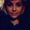 Лариса, Россия, Серебряные Пруды. Фотография 723826