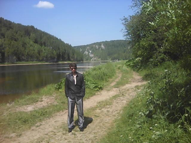 Александр, Россия, Пермь, 38 лет. Познакомиться с парнем из Перми
