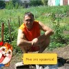Виталий, Россия, Санкт-Петербург, 39 лет. Холост, детей нет. Алименты не плачу. Хочу семью